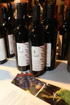 חג היין